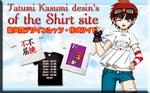 シャツ用サイト・リンク#223.png